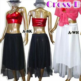 チュールレイヤードスカート (A0779)CROSS-B