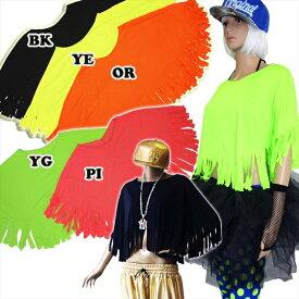 ネオンカラーフリンジドルマン風Tシャツ (A1186)CROSS-B