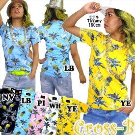 トロピカルフルーツTシャツ(A1359)CROSS-B