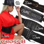 コルセット風ベルト(A6841)CROSS-B