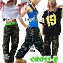 迷彩パンツ(A0201)CROSS-B