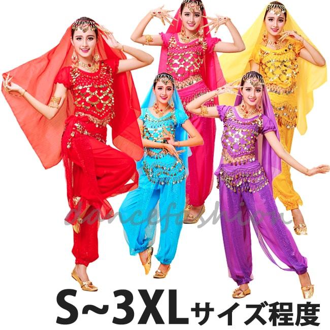 アラビアン衣装 4点セット 大柄な方 男性でも着用可 フリーサイズ 3着で送料無料 ハロウィン 余興に アラビアンコスチューム ハッピーサマーウェディング衣装 btx1+bb56