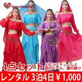 【レンタル】レンタルコスチューム103泊4日で1000円アラビアンコスチューム4点セットbh1+veil+bt27+bb1
