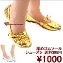 ベリーダンスシューズ靴5