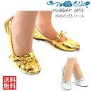 【送料無料】バレエシューズ ベリーダンス ゴールド・シルバー 靴5 サイズ交換無料 ソールがしっかり厚めです 代引は…