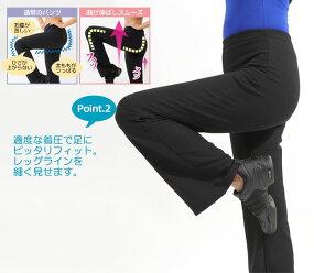 ダンスパンツジャズパンツジャズダンスパンツヨガパンツストレッチレディースフレア美脚脚長ZUM(スム)ダンスヨガパンツPA301ZUM(スム)ダンス・ヨガパンツPA301