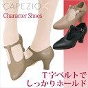 ジャズダンス シューズ ジャズシューズ キャラクターシューズ ステージシューズ カペジオ Capezio 750 舞台用 ジャズ…