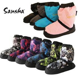 サンシャ Sansha バレエ ウォームブーツ ウォームアップブーツ ブーティー ショート WOOX トゥシューズカバー 室内履き 楽天