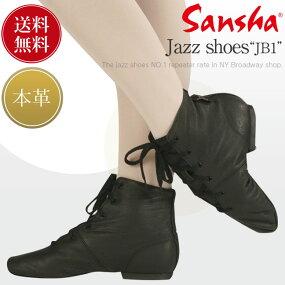 JB1Sansha(サンシャ)ジャズブーツSOHO