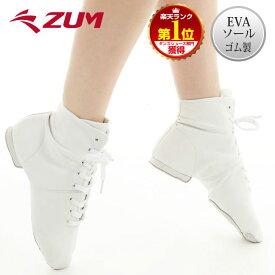 ZUM(スム) ジャズブーツ(合成皮革・ゴム底) ZJB5-GW