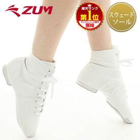 ZUM(スム) ジャズブーツ(合成皮革・革底) ZJB5-W