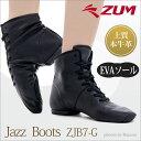 ジャズシューズ ジャズブーツ ジャズダンス シューズ ジャズ シューズ ダンスシューズ 牛革 ゴム底 ラバーソール EVA レディース メンズ ZUM ZJB7-G スプリットソール
