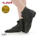 ジャズシューズ ジャズダンス シューズ ジャズ シューズ ダンスシューズ ジャズブーツ 牛革 皮 レディース メンズ キッズ 子供用 社交ダンス 黒 ブラック レザー ジャズダンス ブーツ ZUM Z