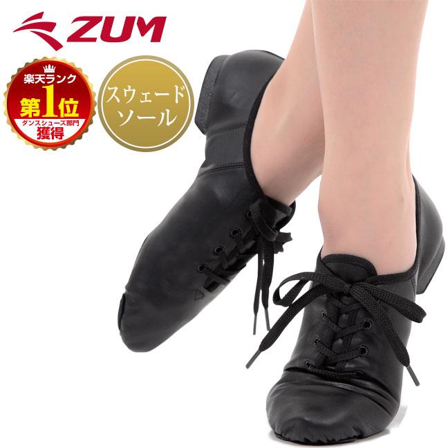 ジャズダンス シューズ ジャズシューズ ジャズ シューズ ダンスシューズ ダンスシューズ 革底 スウェード スエード チアダンス チアリーディング 新体操 バトンシューズ エレクトーン 白 ホワイト 黒 ブラック ローカット 楽天 通販 ZUM ZJS5