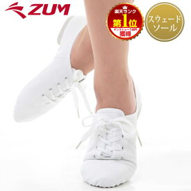 ZUM(スム) ジャズシューズ(合成皮革・革底) ZJS5-W