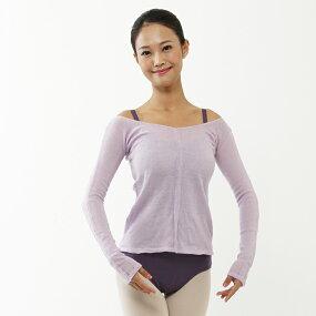 【Sansha】サンシャダンスVネックセーターKVT9《バレエ用品、ウォームアップ、トップス、バレエレオタード、ジュニア、ダンス用品》