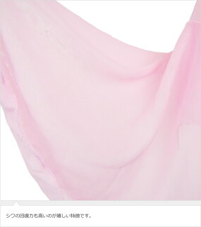【サンクス賞対象】Capezioカペジオ子供用スカートN1417C《バレエスカート、キッズ、ジュニア、バレエレオタード、バレエ用品、ダンス用品》