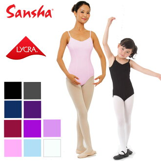 6b5491dfd dancenets  No Leotard adult Ballet sunshine C237C Ballet leotards ...