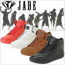 ダンス スニーカー ダンススニーカー ダンスシューズ ジャズシューズ ジャズダンス ヒップホップ シューズ JADE ジェイド JD7207 X-REP TOP...