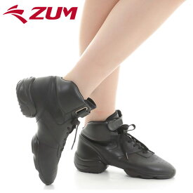 期間限定特価 ダンス スニーカー ダンススニーカー ハイカット ダンシングスニーカー ダンスシューズ 黒 チアリーディング チアダンス ジャズシューズ レディース メンズ キッズ ヒップホップ ジャズダンス ズンバ フィットネス ブラック ZUM スム ZDS560