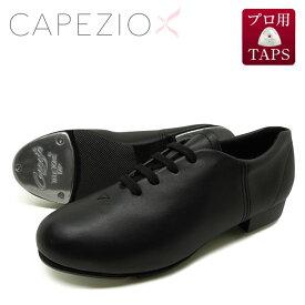 タップシューズ タップダンス シューズ タップダンスシューズ カペジオ Capezio スプリットソール CG17 FLUID TAP SHOE レディース メンズ ダンスシューズ 黒 ユニセックス 男女兼用 レッスン 練習着 シューズ