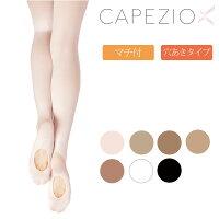 64ec88bcadf9f PR 【メール便送料無料】 【Capezio】カペジオ ウルトラソフト・.