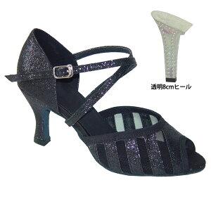 ダンスシューズ・社交ダンスシューズ・レディース【セミオーダー】女性兼用シューズ・黒ブラック271501セミオーダー品ですのであなたにぴったりの1足がつくれますよ♪