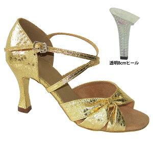 ダンスシューズ・社交ダンスシューズ・レディース【セミオーダー】女性ラテンシューズ・ゴールド175901セミオーダー品ですのであなたにぴったりの1足がつくれますよ♪