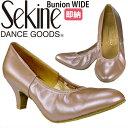 社交ダンスシューズ 【送料無料】E560BN 【外反母趾(バニオン)対応シューズ《 Bunion WIDE》】在庫 ダンスシューズ セ…