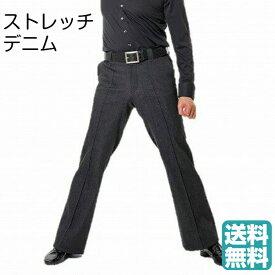 【新入荷】ストレッチ デニム ボール ルーム パンツ TD6001 東京トリキン 社交ダンス 衣装 メンズ パンツ タウン でも ダンスでも