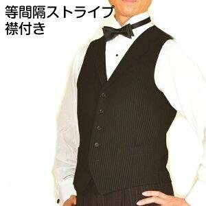 シングル ベスト K-25011 東京トリキン 社交ダンス メンズ 衣装 パーティー 5つボタン 等間隔 ストライプ 襟付き