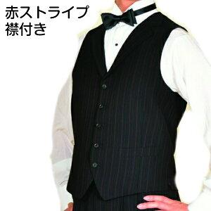 襟付き ベスト K40001 東京トリキン 社交ダンス パーティー 衣装  赤 ストライプ シングル 5つ ボタン 売り切り終了!!