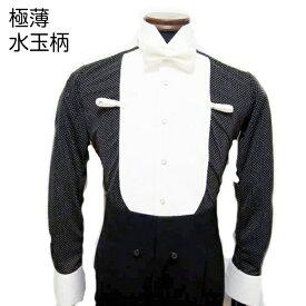 【オーダー品】イカ胸 シャツ No.805 東京トリキン 社交ダンス 衣装 燕尾服 用 超 薄感 ストレッチ (ドット柄) ガーゼを 纏うような 清涼な 着心地