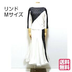 【新入荷】セットアップ(M)C96N92 リンド  社交ダンス パーティー 衣装 レース 切り替え の 上下 セット 白 × 黒