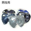 シューズキーパー(シューズ の 気になる ニオイ 対策 )男性 用 プレゼント に 最適 ラベンダー ポプリ の 湿気 & …