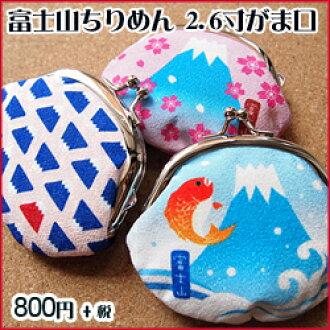 是一个易于使用的大小 3 模式手钱包樱桃粉色、 蓝色波浪模式富士 2.6 英寸富士模式的硬币钱包