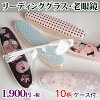 Japanese pattern cute reading glasses the pattern with case. All 5 patterns.