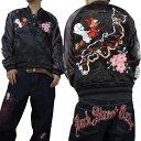 【TEN STRIKE】 ASK-004 キャスパー・ウィンディ刺繍リバーシブルスカジャン BLACK  【送料無料】