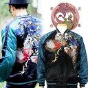鶏と紫陽花スカジャン 花旅楽団(はなたびがくだん) SSJ-018 和柄 【送料無料】