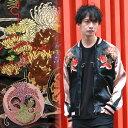 花車と金魚刺繍スカジャン 花旅楽団(はなたびがくだん) SSJ-517 和柄 【送料無料】