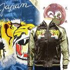 虎頭ビンテージ柄スカジャン3RSJ-019Japanesqueジャパネスク和柄