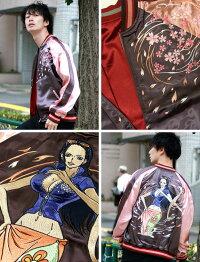 ニコ・ロビン刺繍スカジャンOPSJ-010ONEPIECE×SwitchPlanning【送料無料】