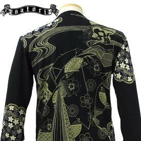 【satori(さとり)】 GPT-401 花魁髑髏柄抜染七分袖Tシャツ 和柄  【送料無料】