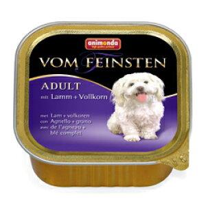 [82616] アニモンダ フォムファインステンアダルト 鳥肉 豚肉 牛肉 子羊肉 シリアル 150g [ ドッグフード ] animonda 犬用 ドイツ ドッグ ウェット
