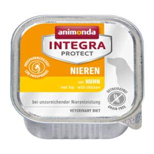 [86400] アニモンダ インテグラプロテクト ニーレン 腎臓ケア 鶏 150g [ ドッグフード ] ウェットフード 低リン グレインフリー 低カロリー animonda 犬用 療法食 ドイツ