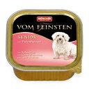 [82662] アニモンダ フォムファインステンシニア 豚肉 牛肉 七面鳥の心臓 150g [ ドッグフード ] animonda 犬用 ドイツ ドッグ ウェット
