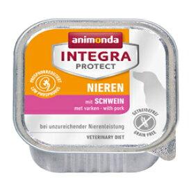 [86534] アニモンダ インテグラプロテクト ニーレン 腎臓ケア 豚 150g[ ドッグフード ウェットフード 低リン グレインフリー 低カロリー animonda 犬用 療法食 ドイツ ]