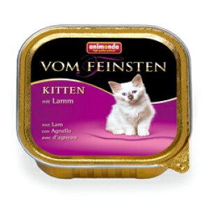 [83236] アニモンダ フォムファインステン キツン 仔猫用 鶏肉・豚肉・牛肉・子羊肉 100g [ キャットフード ウェットフード キトン animonda 猫用 ドイツ キャット ]