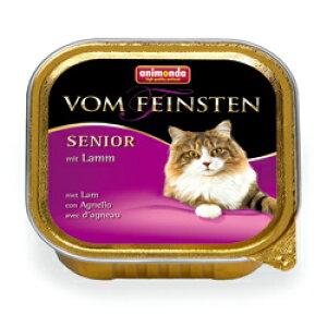 [83237] アニモンダ フォムファインステン シニア 鶏肉・牛肉・豚肉・子羊肉 100g [ キャットフード ウェットフード 高齢猫 animonda 猫用 ドイツ キャット ]