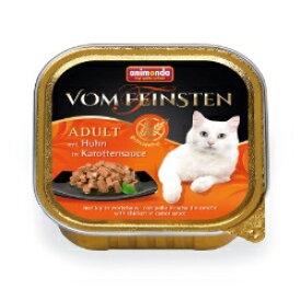 [83362] アニモンダ フォムファインステン ディッシュwithソース アダルト 鶏・キャロットソース 100g[ キャットフード ウェットフード animonda 猫用 ドイツ キャット ]